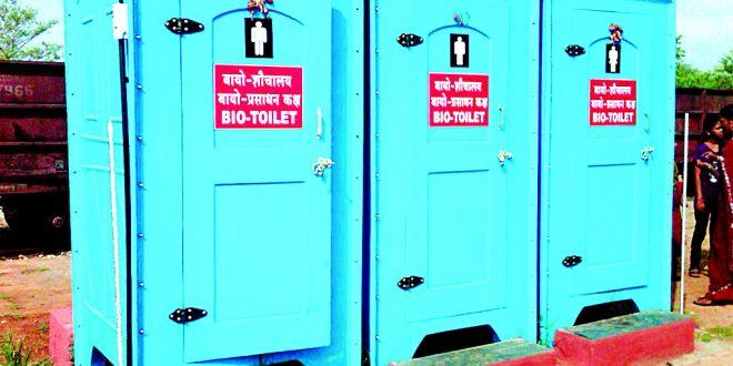 ६० हजार बायो शौचालये खरेदीच्या प्रक्रियेला गती