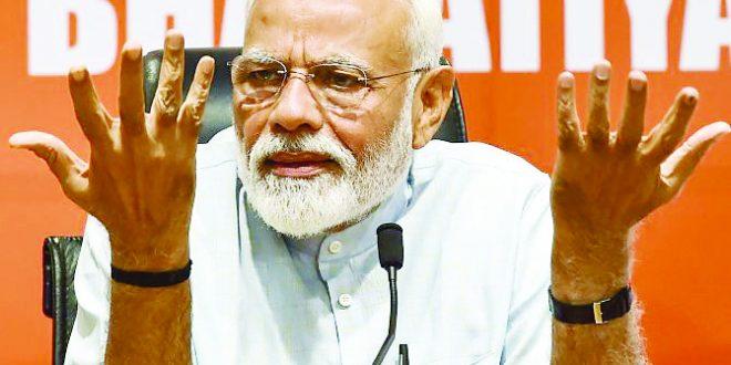 पुन्हा पूर्ण बहुमताचे सरकार येईल : मोदी
