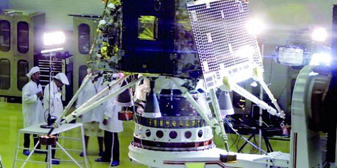 'चांद्रयान-२' १५ जुलैच्या पहाटे झेपावणार