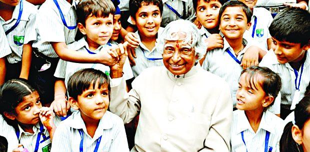 महामानव अब्दुल कलाम