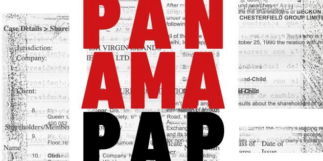 'पनामा पेपर्स'च्या गौप्यस्फोटामागचे नाट्य