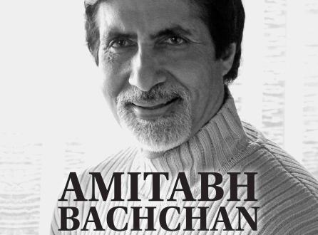भारतीय चित्रपटसृष्टीच्या महानायकाची चरित्रकथा