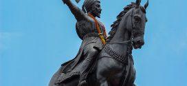 गोमंतकीय संस्कृतीचे रक्षणकर्ते छ. शिवाजी महाराज